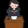 ブログ版「コミュニケーション」研修⑫ 〜人の心を動かす〜