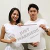 太田宏介 年上の彼女はお決まりのスタバでデート!元カノって誰?