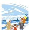 楽しい家族旅行♬冬の海、雨晴海岸の絶景を見にいこう!