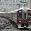 阪急図鑑11、鉄道写真★スライド動画が完成いたしました。