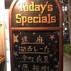 アルバム〜2016.11.25 下北沢LOFT and Chocolat〜