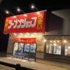 「ラーメンショップ椿」糸魚川店限定?これはファンの方には食べて貰いたい一杯です♪