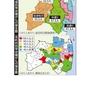 論文ではなくて「論考」ー福島県甲状腺がんの地域差