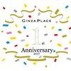 GINZA PLACE 1st Anniversary 雑誌タイアップ特別メニューやスペシャルトークショーなど、各店舗が趣向を凝らす