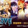 """【スタライ】「あんさんぶるスターズ!DREAM LIVE -1st Tour """"Morning Star!""""-」事後通販1/26より受注開始!"""