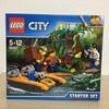 レゴ(LEGO)シティ ジャングル探検スタートセット 60157 レビュー