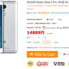Redmi Note 3 Proが15,000円割れ。スナドラ650搭載