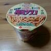 パスタのカップヌードル from Japan