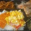 [20/07/27]「琉花」の「鶏ささみの木の葉焼き(ねぎごまだれ)(日替わり弁当)」 300円 #LocalGuides