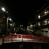 "【Hot spring】""Ginzan onsen"" is one of the favorite hot spring.There still remain Japanese traditional landscape.We can feel ""Tyasyo Roman""【Yamagata prefecture】"