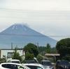 静岡県裾野へ