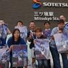 hamatra report 007:瀬谷区の「ポス活」にフロントの大多和さんが来てくれました。