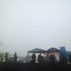 富士と豪雨で音出しを♪ とWAY ハラのRAVEパーティー日記