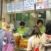 【香港:深水埗】 激ウマで安い!!  點心屋さん『包點料理』で 香港おこわ をテイクアウェイ♬