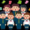 【合唱】中学時代の青春を思い出す16曲の合唱曲