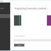 EvernoteをOneNoteに移行する『OneNote Importer』
