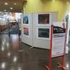 高校生が描いたヒロシマ原爆の絵画展開催中