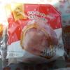 ファミリーマート いちごクッキーシュー