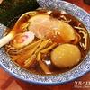 【国分寺】『中華そばふうみどう』の味玉ラーメン