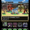level.1200【物質系15%UP】第156回闘技場ランキングバトル3日目