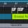 MIDI検定1級演習 2011年課題曲 (2) 下準備
