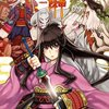 PC『99 Spirits(九十九神 Tsukumogami)』TORaIKI