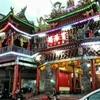 台湾に来ています。
