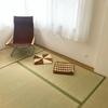 和室の座具は、折りたためる読書用チェアと座布団を。
