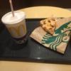 架空キラキラ女子日記『マックでスタバ!~東京カレンダーリターンズ 綾菜、55歳』