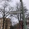 ユダヤ人移送のための「集合場所」①レヴェッツォウ通り