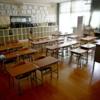 新型コロナウイルスにより休校になった学校の今〜教員はどうしてるの?教員の心境を暴露〜