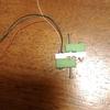 Arduinoを使って吊り下げ型、重量計を自作したい