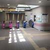 豊洲市場の最寄駅である「市場前駅」と周辺はゴーストタウンだけど、散策したら都会のオアシスだった