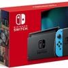 比較してみた Nintendo Switch