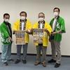春日井応援券「つかエール」