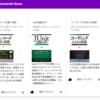 AngularとFirebaseでWebアプリを作った
