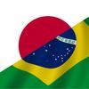 ブラジルと日本、どちらが「いい国」なのか