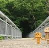 上士幌町 歩いて渡れる糠平川橋梁