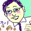 ★『50代でも30代の肌が手に入る アーモンドを食べるだけでみるみる若返る!』(井上浩義)◇本気で取り組んだ結果