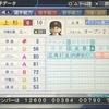 上杉紀賢(パワプロ2018オリジナル選手)