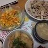 週末キッチン男飯 「長芋と大葉の豚肉炒め」「エビマヨサラダ」