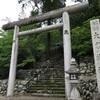大名持神社に降臨してみる(奈良県吉野町)