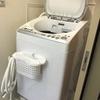 洗濯機かさ上げに見る、掃除のハードルを下げるコツ