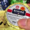 エシレバター 有塩 の感想 ( よつばの発酵バターっぽい )