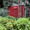 週末旅行(?):「ANAクラウンプラザホテル福岡」に宿泊して、ANAマイレージ&IHG修行