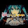 【沖縄】沖縄浮浪日記 11月12日~11月14日 カラオケはアニメ映像つきが楽しい