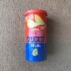 おかしなお菓子のクイズ 004  カルビー ポテトチップス クリスプ