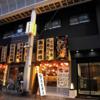 浅草寺まで徒歩5分&全室大型液晶TVつき@ホテルトレンド浅草!