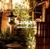 はんなりPython #19 ディスカッション会 Sansan Innovation Lab