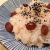 北海道の家庭料理*炊飯器で簡単に作るピンク色の「甘納豆のお赤飯」のレシピ